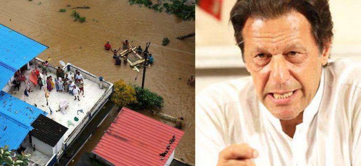 بھارتی ریاست کیرالہ میں بدترین سیلاب، وزیراعظم پاکستان نے مدد کی پیشکش کر دی