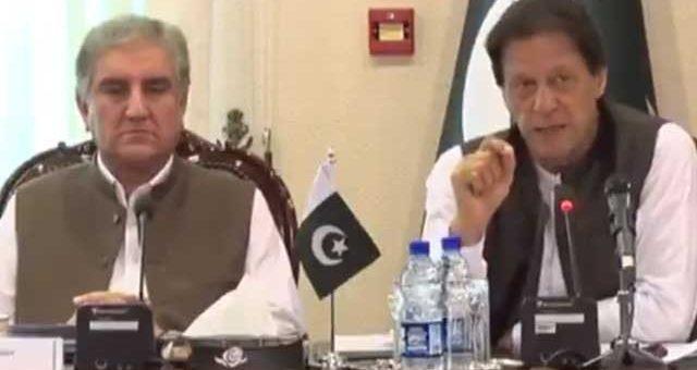 قومی مفاد پر کوئی سمجھوتہ نہیں کیا جائے گا: وزیراعظم عمران خان