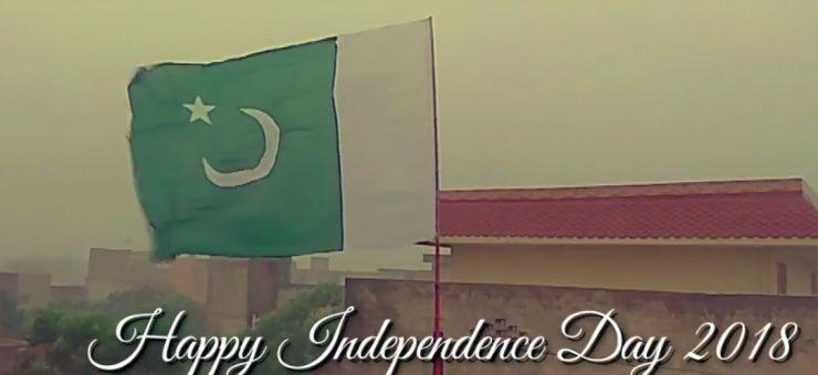 یوم آزادی مبارک، ملک بھر میں 71واں یوم آزادی جوش و جذبے سے منایا جا رہا ہے