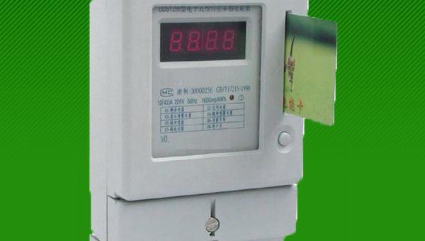 ایزی لوڈ کرواؤ بجلی چلاؤ، حکومت کا پری پیڈ میٹر متعارف کروانے کا فیصلہ