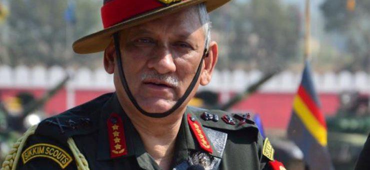 پاکستان پر ایک اور سرجیکل سٹرائیک کریں گے، بھارتی آرمی چیف کی پھر دھمکی