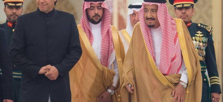 پاکستان اور سعودی عرب میں 10 ارب ڈالر کی سرمایہ کاری کا معاہدہ