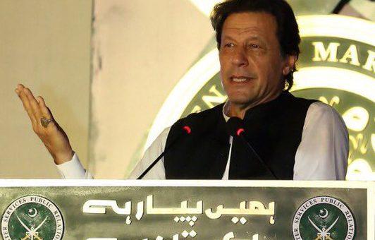 پاکستان اب کسی کی جنگ نہیں لڑے گا: وزیراعظم عمران خان