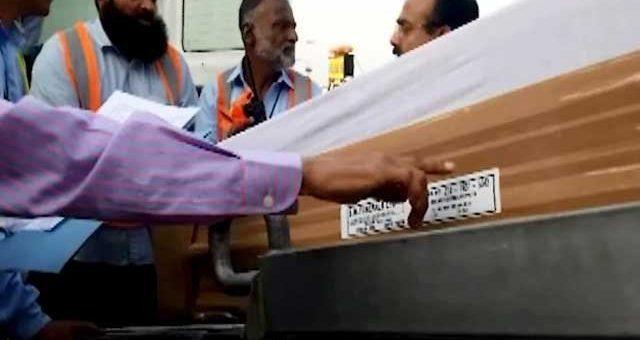 کلثوم نواز کی میت لاہور پہنچ گئی، آج جاتی امرا میں نماز جنازہ و تدفین