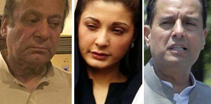 پیرول پر رہا نوازشریف، مریم اور محمد صفدر کی آج اڈیالہ جیل واپسی