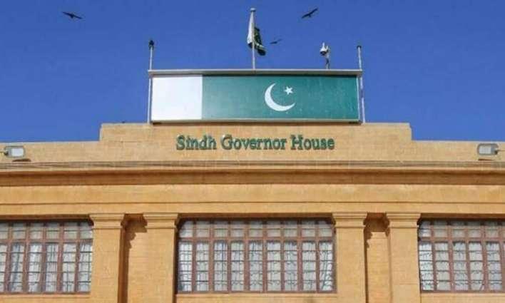 گورنر ہاوٴس کراچی عام عوام کے لئے کھول دیا گیا