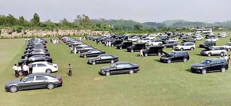 وزیراعظم ہاوٴس کی 102 پرتعیش گاڑیوں کی آج نیلامی