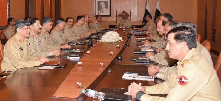 پاک فوج کا ملک میں دہشتگردی کے خلاف آپریشنز جاری رکھنے کا اعلان