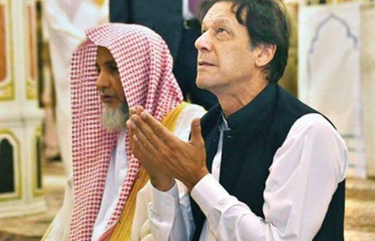 وزیراعظم عمران خان سعودیہ عرب کا دورہ کامیاب، 12 ارب ڈالر کا پیکج حاصل کر لیا