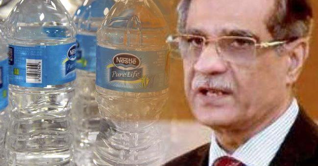 عوام منرل واٹر چھوڑے اور نلکے کا پانی پیئے، چیف جسٹس کی عوام سے اپیل