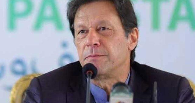 """"""" نیا پاکستان ہاؤسنگ"""" وزیراعظم نے 50 لاکھ گھر منصوبے کا افتتاح کر دیا"""