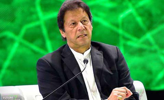 میرا مقصد پاکستان میں ریاست مدینہ کی طرز پر حکومت قائم کرنا ہے: وزیراعظم کا سعودی عرب میں خطاب