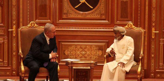 عمان نے اسرائیل کوتسلیم کرنے کا فیصلہ کر لیا