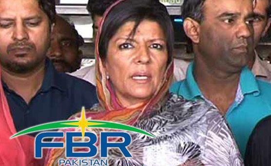 وزیراعظم کی بہن علیمہ خان نے آدھی جائیداد بطور ٹیکس اور جرمانہ جمع کروا دی