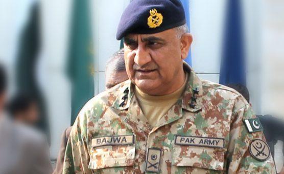 وطن عزیز کی عزت اور سلامتی اولین ترجیح ہے: جنرل باجوہ