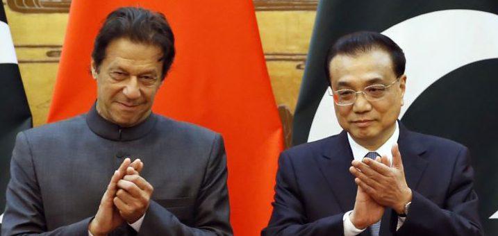 چین پاکستان کے ساتھ ہر محاذ پر کھڑا رہے گا: لی ژانگ ژو