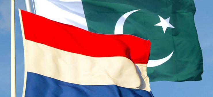 پاکستان میں ہالینڈ کا سفارتخانہ بند کر دیا گیا