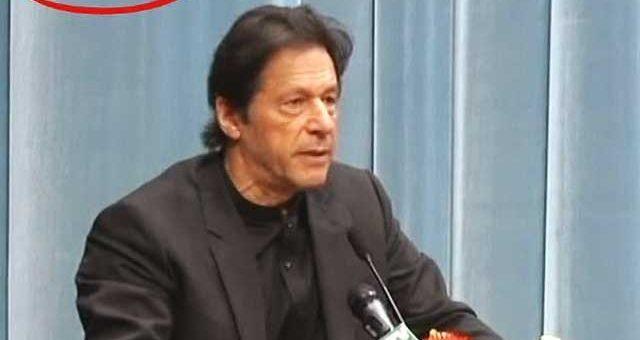 پی ٹی وی کی سنگین غلطی، پوری دنیا میں پاکستان مذاق کا نشانہ بن گیا