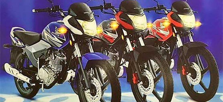 اٹلس ہنڈا نے پاکستان میں 125 کا نیا سپورٹس ماڈل متعارف کروا دیا، نئی موٹر سائیکل کی قیمت بھی مناسب