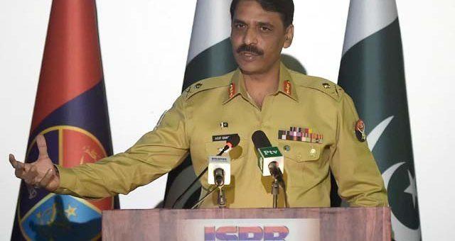 جنرل باجوہ نے بھارتی آرمی چیف سے کوئی رابطہ نہیں کیا، ہندوستان ٹائمز کی خبر من گھڑت ہے: آئی ایس پی آر