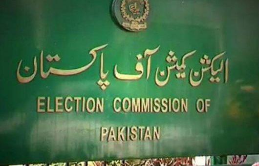 الیکشن کمیشن نے 332 اراکین اسمبلی کی رکنیت معطل کردی