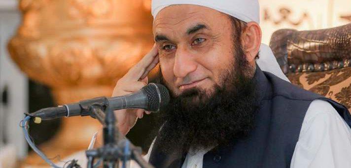 معروف عالم دین مولانا طارق جمیل کو دل کا دورہ، چاہنے والوں سے دعا کی اپیل