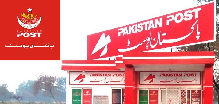 7 ممالک میں کامیاب آزمائشی سروس کے بعد پاکستان پوسٹ کی خدمات پوری دنیا تک وسیع کرنے کا فیصلہ