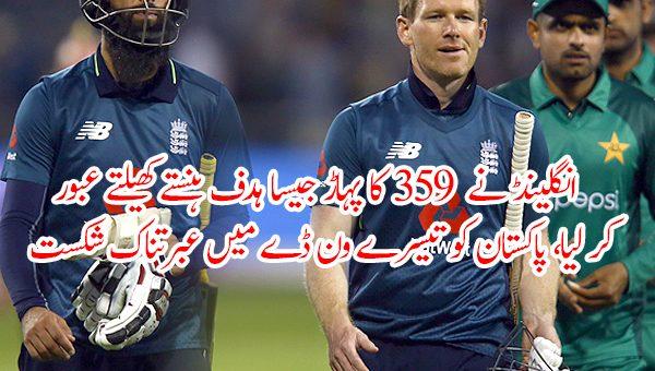 انگلیند نے 359 کا پہاڑ جیسا ہدف ہنستے کھیلتے عبور کر لیا، پاکستان کو تیسرے ون ڈے میں عبرتناک شکست
