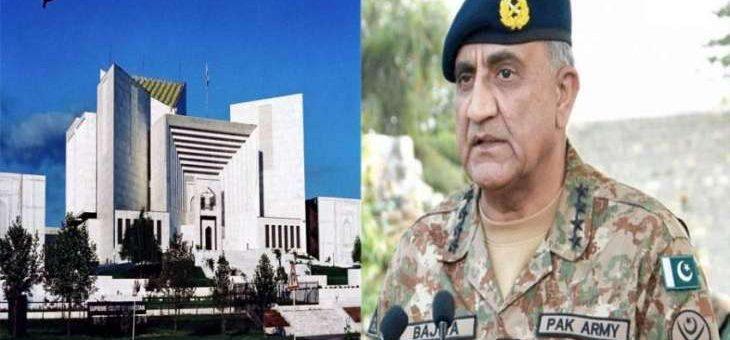 آرمی چیف تعینات کیس: حکومت نے نظرثانی اپیل دائر کر دی