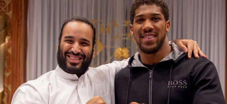 سعودی ولی عہد کی عالمی چیمپئن اینتھونی جوشواسے ملاقات