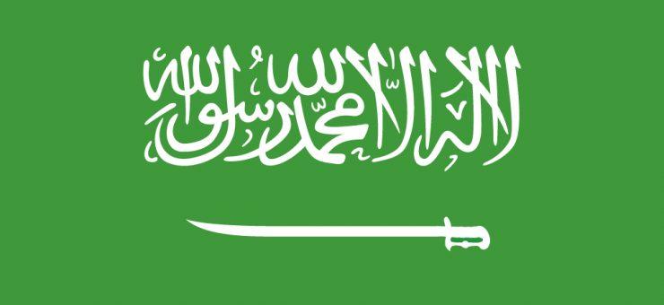 پاکستان کو کوالالمپور کانفرنس میں شرکت سے نہیں روکا، سعودی عرب