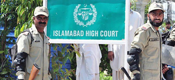 حکومت پارلیمنٹ کو بائی پاس کر کے کسیے آرڈیننس جاری کر سکتی ہے، اسلام آباد ہائیکورٹ