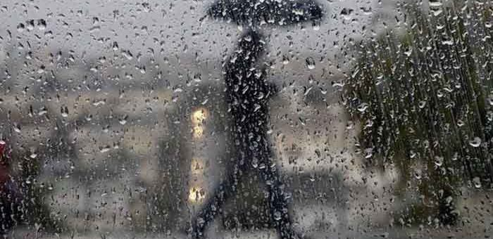 بارش کب تک؟ محکمہ موسمیات نے بڑا اعلان کر دیا