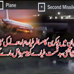 ukrain-airliner-shot-down-iran
