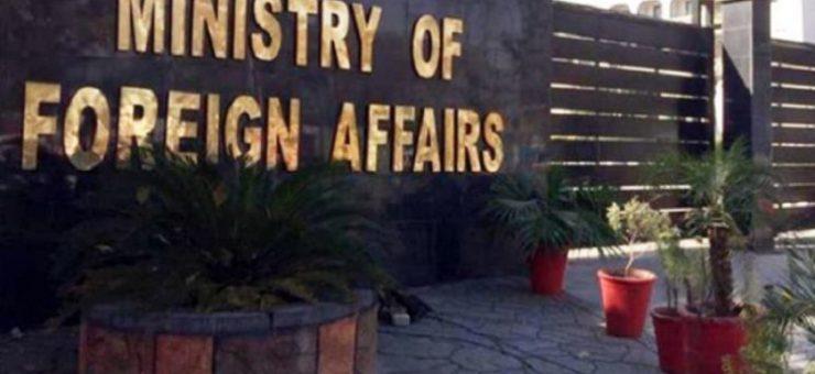 کنٹرول لائن پر شر انگیزی : بھارتی سفارتکار دفتر خارجہ طلبی