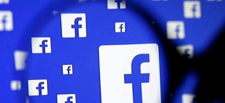 فیس بک کا نیا منصوبہ، اپنی آواز سے پیسےکمائیں