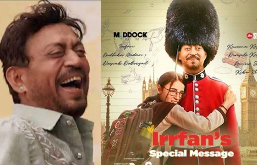 عرفان خان نےنئی فلم کے ٹریلر سے قبل مداحوں کو رنجیدہ کر دیا