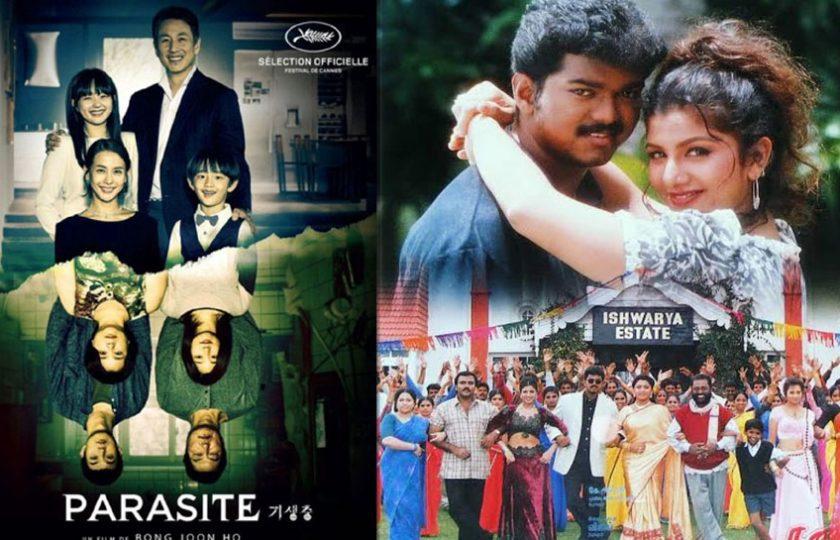 """آسکرایوارڈ یافتہ پہلی ایشیائی فلم"""" پیراسائٹ"""" تامل فلم کا چربہ نکلی"""