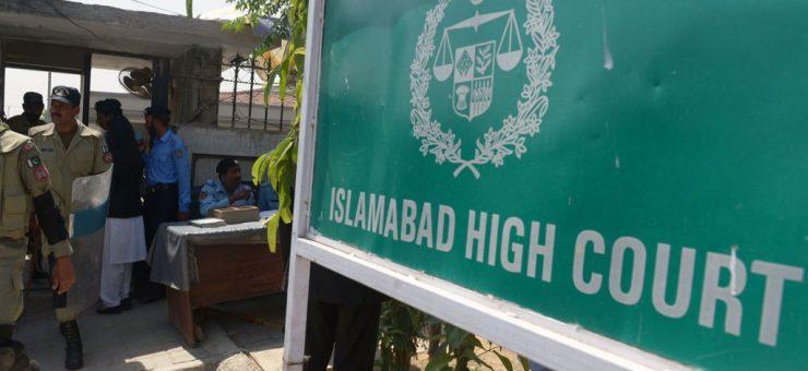 نیب کے گرفتاری کے اختیار پر تفصیلی فیصلہ دیں گے، اسلام آباد ہائیکورٹ