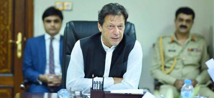 وزیراعظم کی زیرصدارت اجلاس، اشیائے ضروریہ پر عائد ٹیکس کم کرنے کا فیصلہ