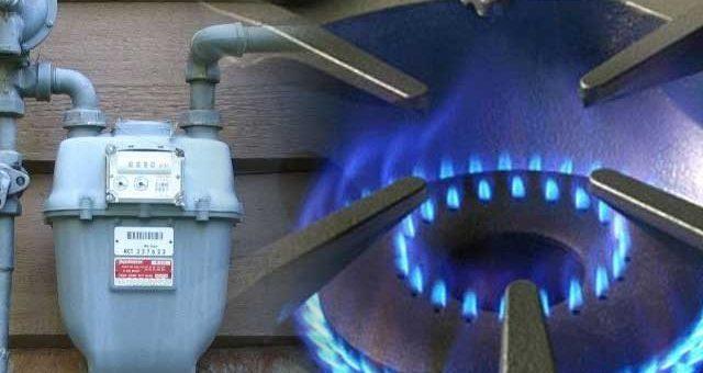 گیس کی قیمتوں میں اضافے کا فیصلہ موخر