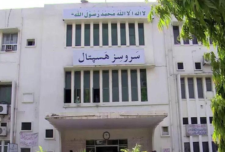 سروسز ہسپتال لاہور کی او پی ڈی بند، کرونا کاؤنٹر قائم کر دیا گیا