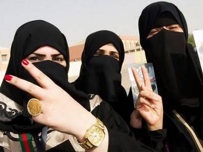 سعودی عرب میں خواتین کو پیشہ وارانہ سرگرمیوں کے لئے لائسنس کے اجراء کا سلسلہ جاری
