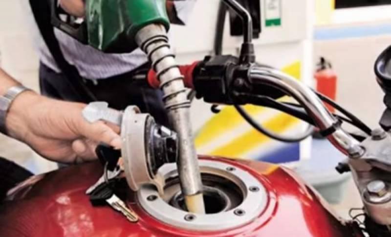 یکم اپریل سے پٹرول 25 روپے تک سستا ہونے کا امکان