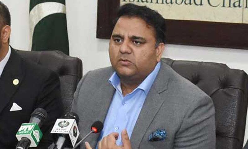 رجعت پسند مذہبی طبقےکی جہالت سےکرونا کی وبا پاکستان میں پھیلی، فواد چودھری