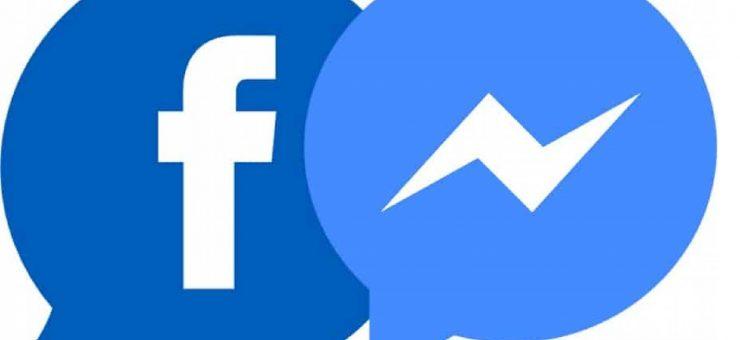 حکومت پاکستان کا فیس بک میسنجر کو کرونا کے خلاف استعمال کرنے کا فیصلہ