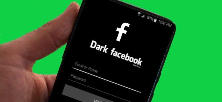 فیس بک کا اپنے صارفین کے لیے خصوصی تحفہ