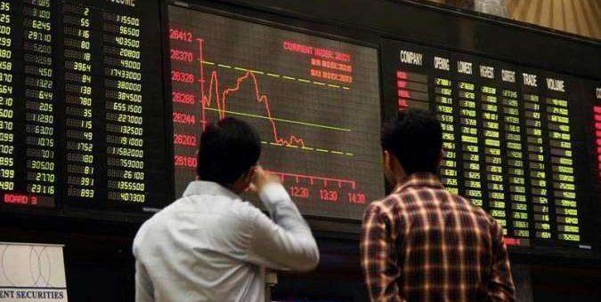 پاکستان سٹاک ایکسچینج میں پھر مندی، کاروبار روک دیا گیا