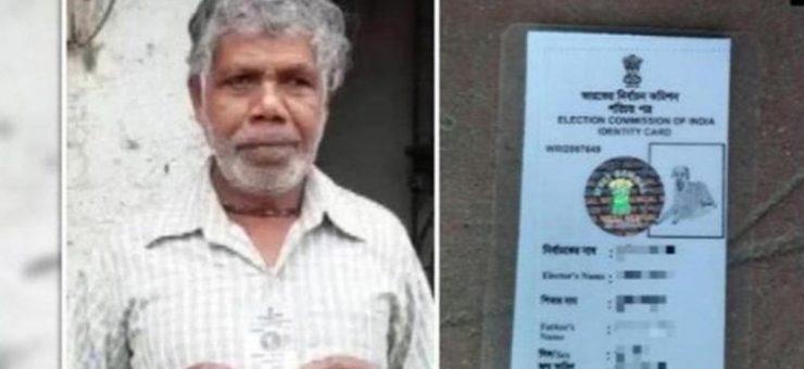بھارت میں انسانی تذلیل کا ایک اور واقعہ ،شہری کےووٹر کارڈ پر کتے کی تصویر لگا دی