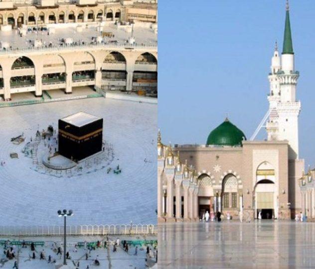مسجد نبویؐ اور مسجد الحرام میں 10 رکعت نماز تراویح کی ادائیگی کا فیصلہ
